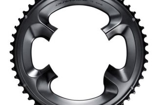Shimano Dura-Ace R9100 Outer Chainring - Grey